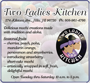 Ad for Two Ladies Kitchen
