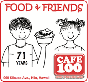 Ad for Cafe 100