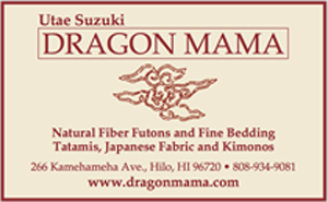 Ad for Dragon Mama