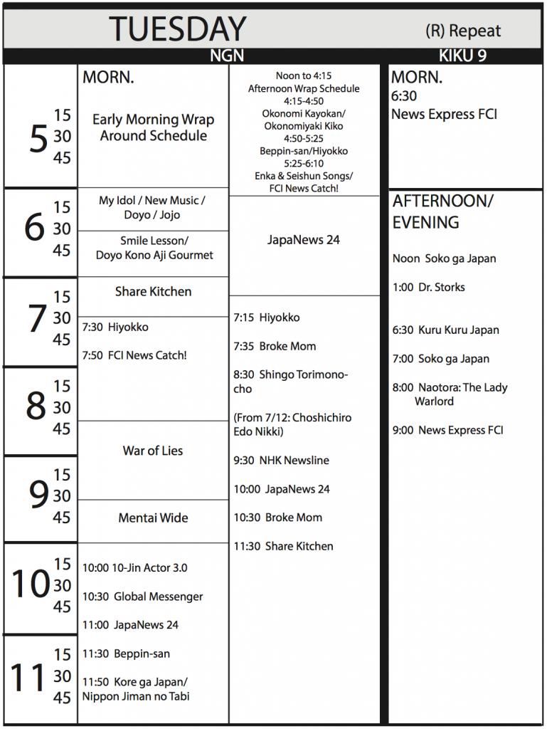 TV Program Schedule 6/16/17 Issue - Tuesday