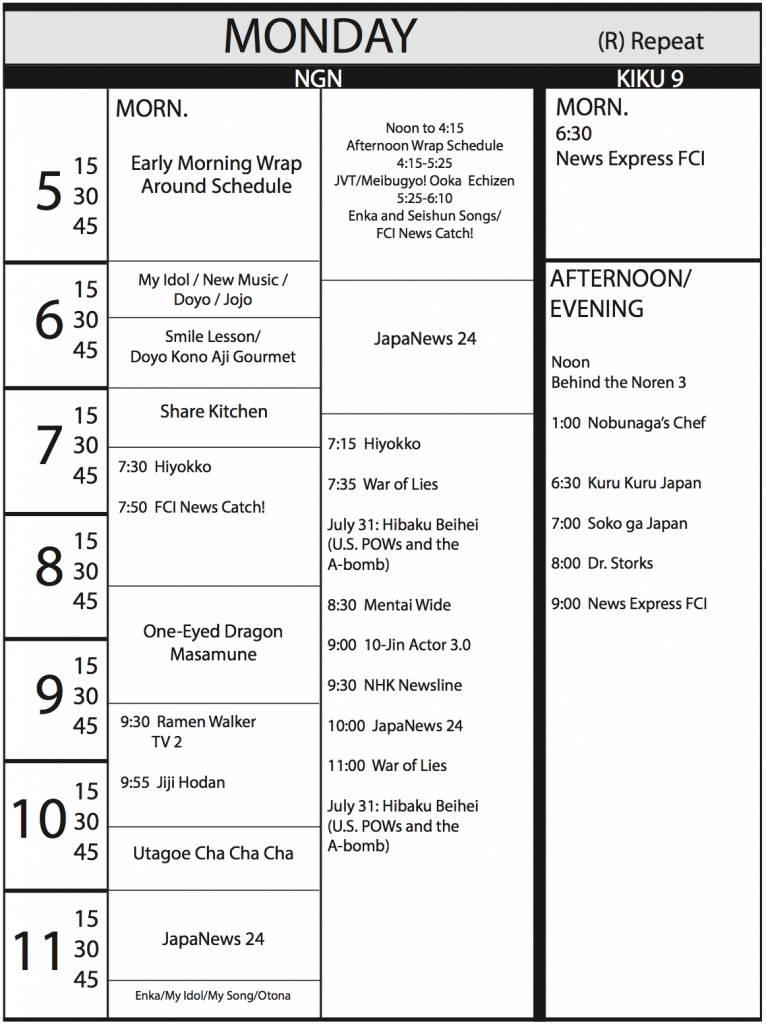 TV Program Schedule 6/16/17 Issue - Monday