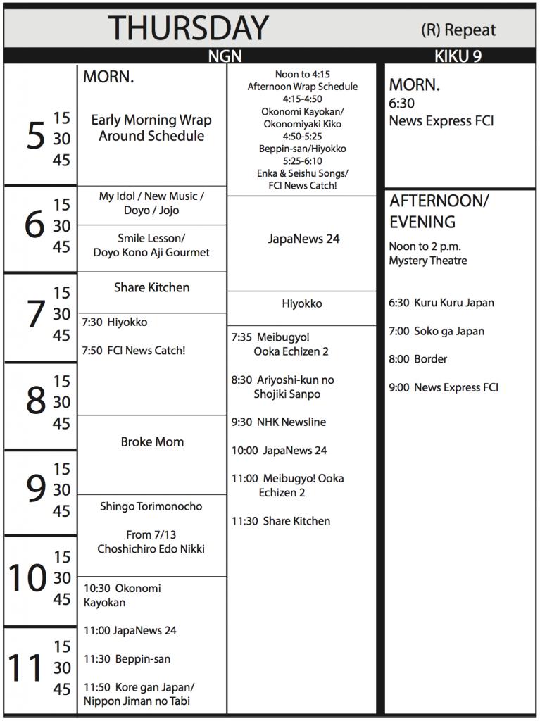 TV Program Schedule 6/16/17 Issue - Thursday