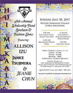 Ad for 2017 Hui Makaala Event