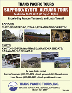 Ad for Trans Pacific Tours - Autumn Tour