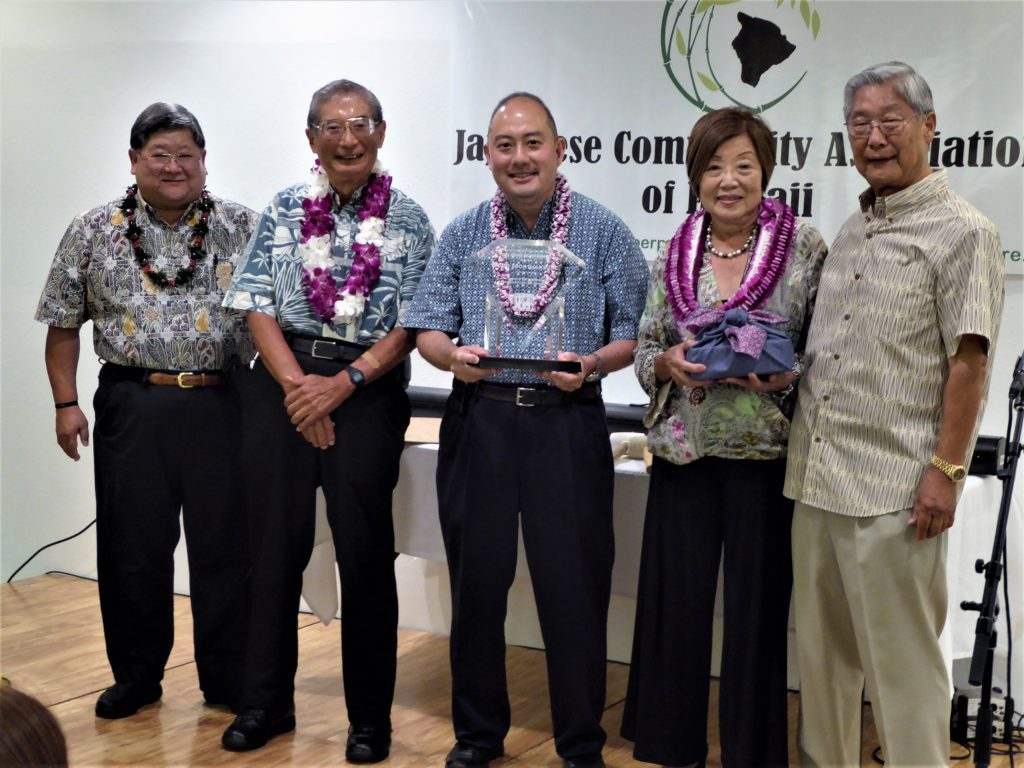 JCAH president Ivan Nakano (far left) and Nikkei Kigyo event chair Roland Higashi (far right) with Nikkei Kigyo honorees (from left) Larry Dodo, Mitchell Dodo and Beverly Dodo of Dodo Mortuary, Inc. (Photos courtesy JCAH)