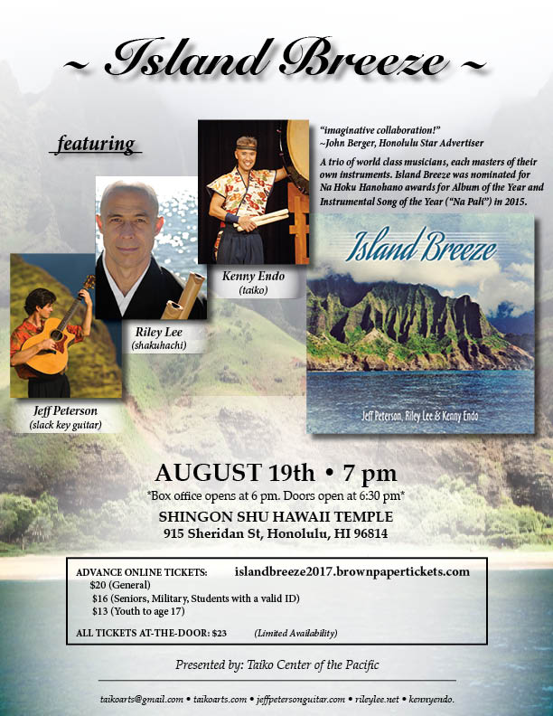 Ad for August 19, Shingon Shu at the Hawaii Temple