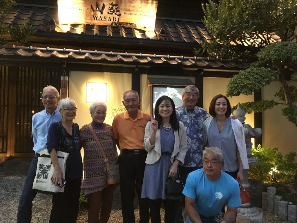 Group photo from left: Grant, Kathleen, Chiyoko, Kazuo, daughter Suzuka, Ian and Kana (Kanaka) and Hirota (kneeling).