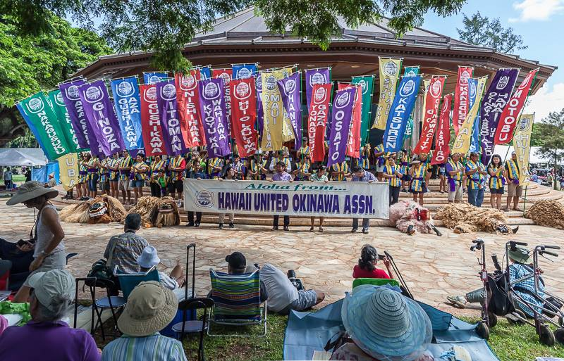 Banners on display of the Hawaii United Okinawa Assoc, during an Okinawan Festival