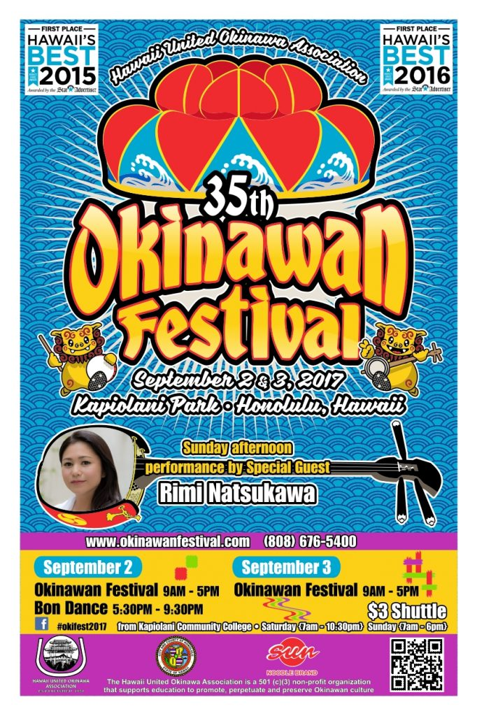 Image of 35th Okinawan Festival Promotion