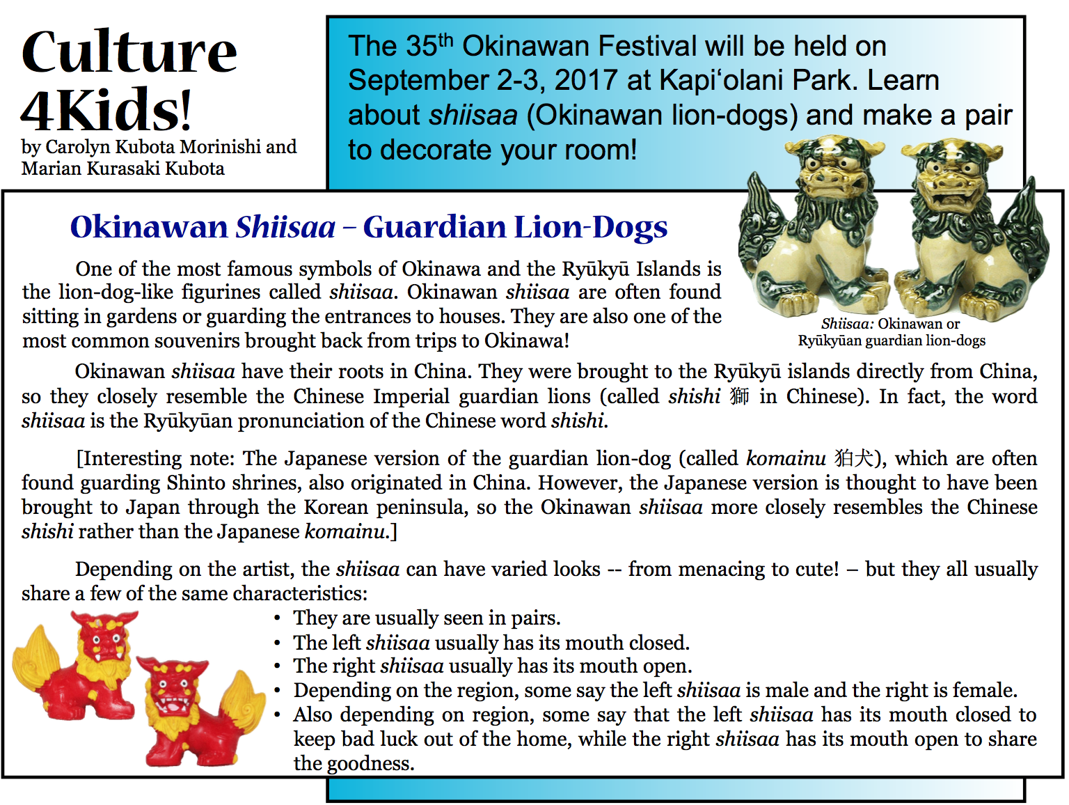 "Culture 4Kids! Aug 18, 2017 Issue ""Okinawan Shiisaa, Guardian Lion Dogs"""