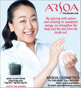 Ad for Arsoa