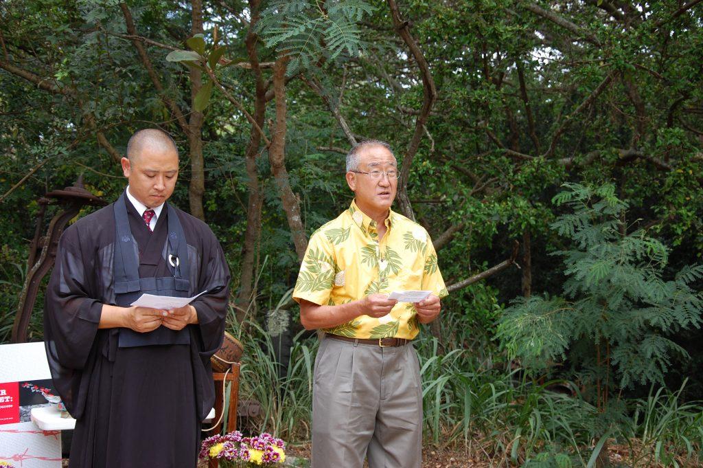 The Rev. Shuji Komagata and Charlie Fukada read poems written by internees. Both Komagata's and Fukada's grandfathers were interned at Honouliuli.