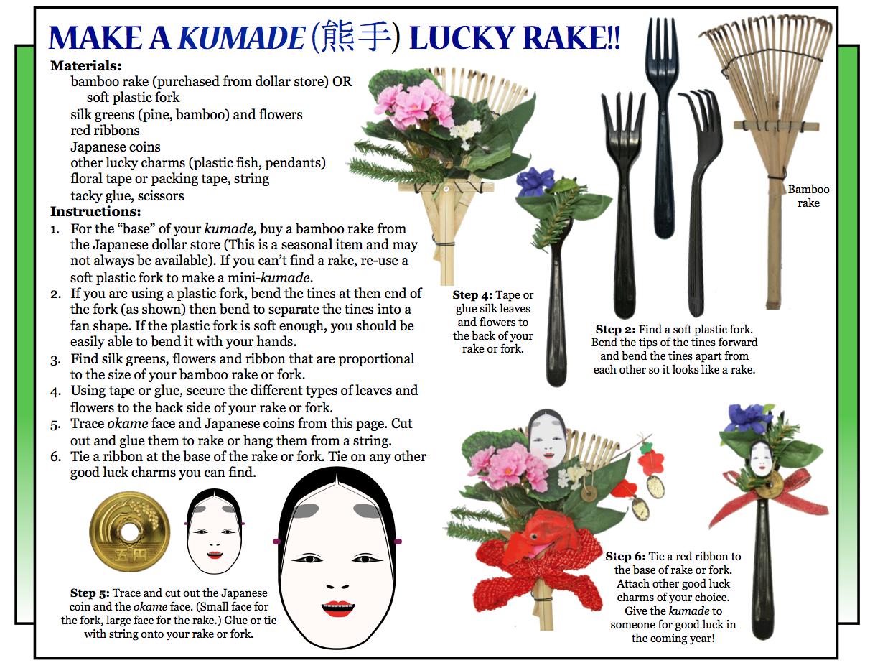 "Culture 4 Kids, Nov. 3 2017 Issue ""Make a Kumade - Lucky Rake"""