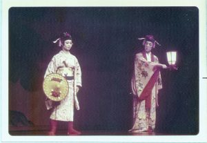"Cheryl Yoshie Nakasone (left) as Wakamatsi with Kimiko Ohtani as the seductress in the 1976 production of ""Shushin Kani'iri"" at Kennedy Theatre. (Photo courtesy Cheryl Yoshie Nakasone)"