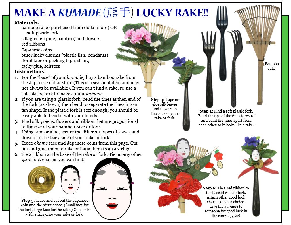 "Culture 4Kids! Nov. 17, 2017 Issue ""Make A Kumade"" (Lucky Rake)"