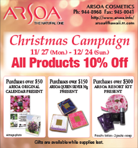 Ad for Arsoa