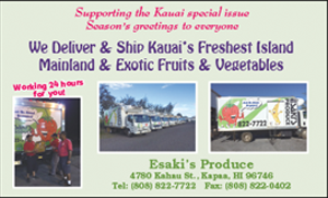 Ad for Esaki Produce