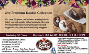 Ad for Kauai Kookie