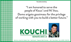 Ad for Senate Distr. 8, Kouchi