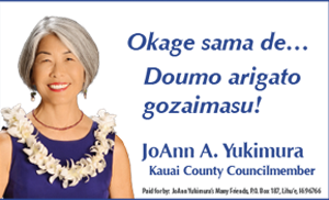 Ad for Kauai County Council Member, JoAnn A. Yukimura