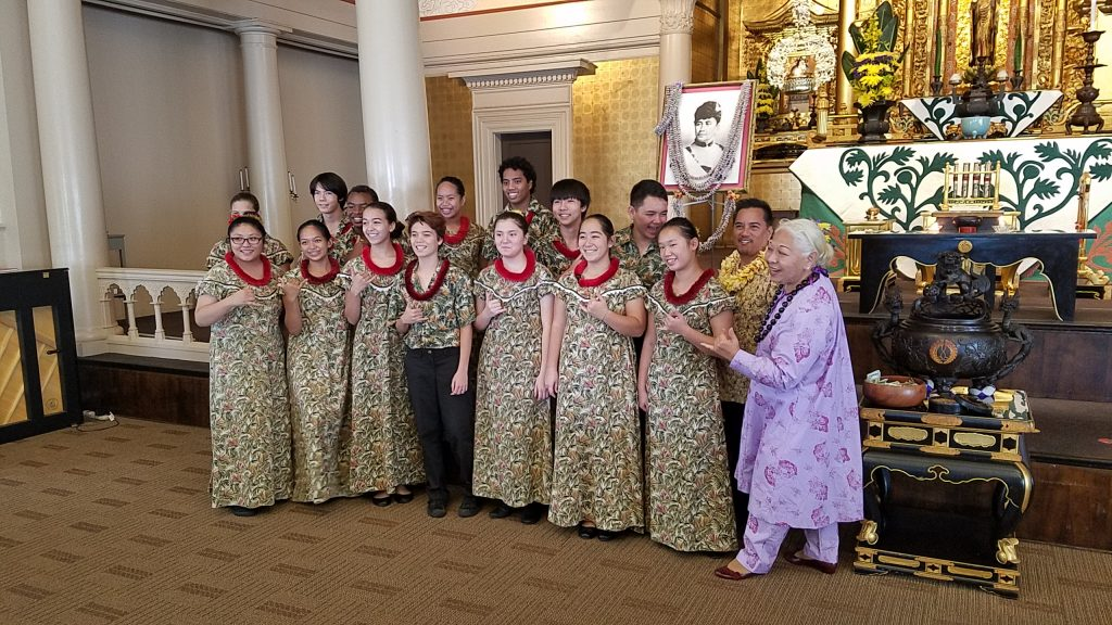 The Hawaii Youth Opera Chorus, led by Nola Nahulu, participated in the program.