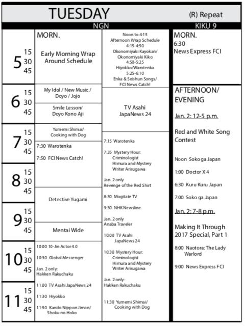 TV Program Schedule Dec. 15 Issue - Tuesday