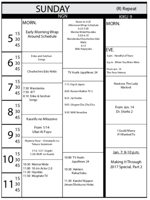 TV Program Schedule Dec. 15 Issue - Sunday