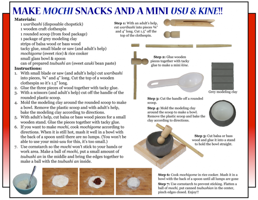 Culture4Kids! Make Mochi Snacks and a Mini Usu and Kine for New Years Day